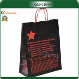 OEM Design Fashion Promotion Trendy Kraft Paper Bag