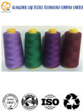 High Quality 100% Polyester Filament Reflective Embroidery Thread