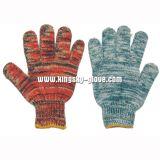 7g String Knit Multi Color Cotton Work Glove-2408
