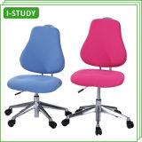 Prevent Humpback Adjustable Daycare Furniture Plastic School Chair