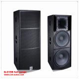 Disco Sound System Night Club Speaker Musical Equipment