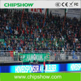 Chipshow P16 Full Color Perimeter Stadium LED Display