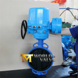 Rubber Line Wafer Type Butterfly Valve with Electrial Actuator