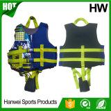 Child 2-Buckle Deluxe Swimming Floatation Life Jacket (HW-LJ006)