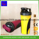 BPA Free 600ml Bottle Smart Shaker Bottle for Kids