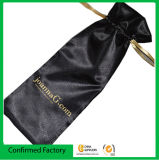 High-Quality Satin Fabric Gift Bag Favor Pouch with Ribbon