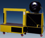 Automatic Unmanned Strapper Baler with PLC Control System