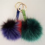 New Products 2016 Bag POM Poms for Beaine Silver Fox Keychain