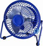 """4"""" High Velocity Fan, Mini Fan, Cooling Fan"""