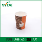 8oz Wholesale Customized High-Quality Single Wall Coffee Paper Cup