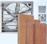Greenhouse Cooling System Ventilation Fan