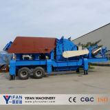 CE Approved Mobile Crushing Plant (PP Series)