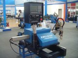 Znc-2100 Suspend Aim CNC Plasma Cutting Machine for Cutting Steel Plate