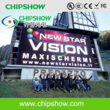 Chipshow P8 Full Color LED Outdoor Display Screen Manufacturer