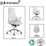 2289A Modern Executive High-Back Manager Genuine Leather Office Chair