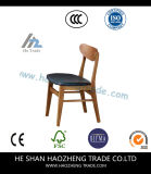 Hzdc170 Brown Malmo Side Chair