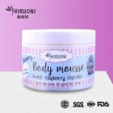 Organic Sweet Raspberry Cupcake Body Mousse 250ml