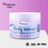Organic Sweet Raspberry Cupcake Body Mousse 250ml