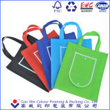Promotional Gifts Reusable Eco Friendly Non-Woven Fabric Foldable Carry Shopping Tote Bag