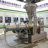 Ht280 Planetary Extruder for Rigid PVC Sheet Producing