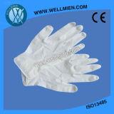Medical Disposable Latex Examination Gloves