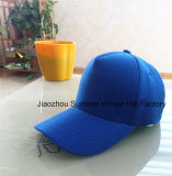 Color Optional 5 Panel Price Is Very Cheap Blank Baseball Cap