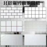 White and Black Ceramic Wall Tile From Linyi Factory