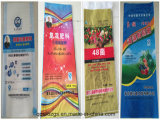 China Made High Quality PP Woven Bag of Packing Fertilizer