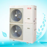 Multifunctional Heat Pump for Heating and Hot Water (JHPS-110)