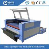 Laser cutting machine catalogue