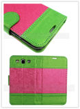 New Colorful Mobile Phone Cases for Samsung