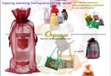 Wholesale Personalized Fashion Organza Gift Bags