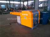 Low Price Fibre Laser Cutting Machine/Rag Cutting Machine/Waste Textile Cutting Machine