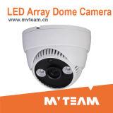35m IR with 2PCS LED Array Surveillance Camera (MVT-D42)