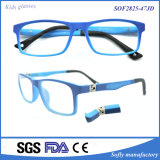 Newest Fashion Square Style Optical Frame Eyeglasses for Youth