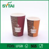 Wholesale Custom Logo PE Coated Double Wall Paper Glass
