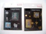 Baby Scrapbook Craft Sticker Hobby