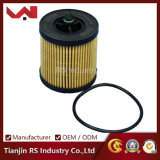 OE. 12579143 PF456g Auto Oil Filter for Chevrolet Buick