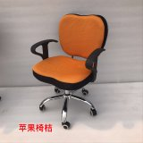 Hot Selling Computer Mesh Chairs with High Density