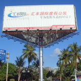 High Pole Three Side Advertising Display Trivision Billboard (F3V-131)