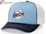 Simple Embroidery Fashion Leisure Sport Baseball Cap