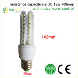 3u 48 Lamp 12W LED Energy-Saving Lamps
