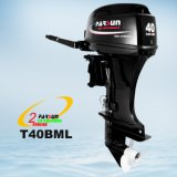 2-Stroke 40HP Outboard Engine