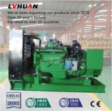 Low Noise Natural Gas Generator with Internal Combustion Engine