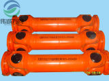 SWC Cardan Shaft/Universal Shaft/Universal Joint for Manufacturing