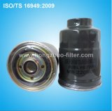 Fuel Filter MB220900 for Mitsubishi
