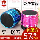 Waterproof Bluetooth Speaker Mini Wireless Speaker Bluetooth for iPhone 6