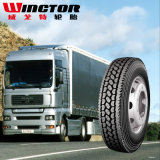 High Quality All Steel Radial Tubless Tyre