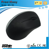 USB 2.0 Wired 3D Optical Mouse for Computer