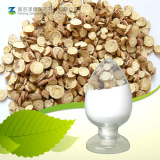 Natural and Anti-Cancer Psoralea Extract Psoralen